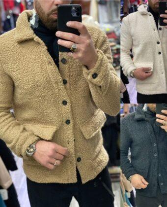Cappottini teddy giacca pelliccia nero bianco o beige uomo donna Ddsmile